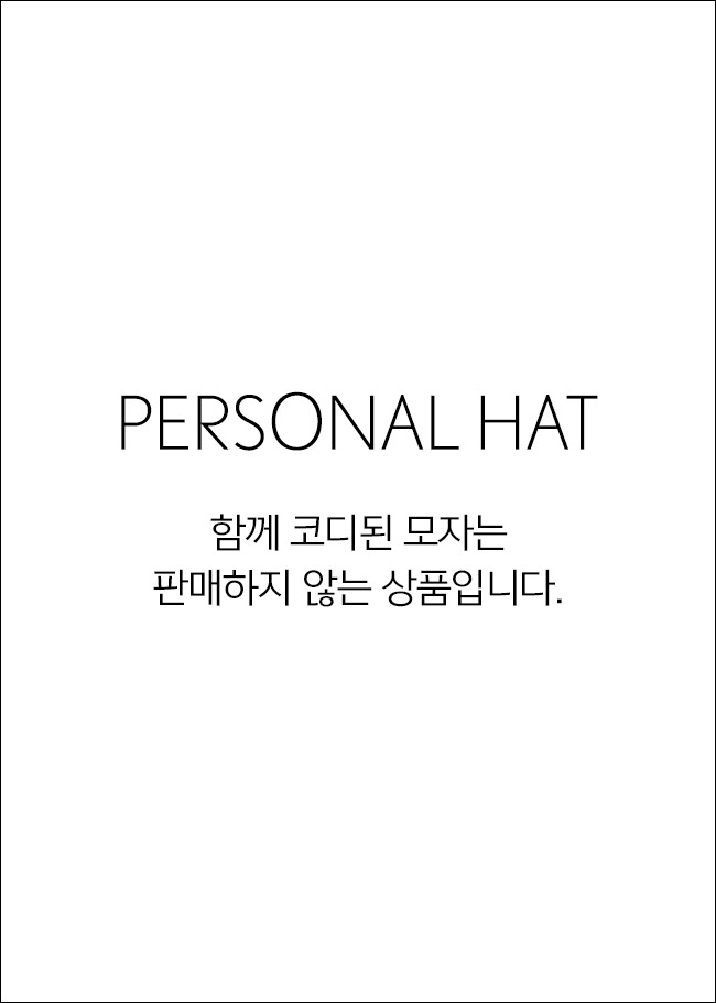 personal hat